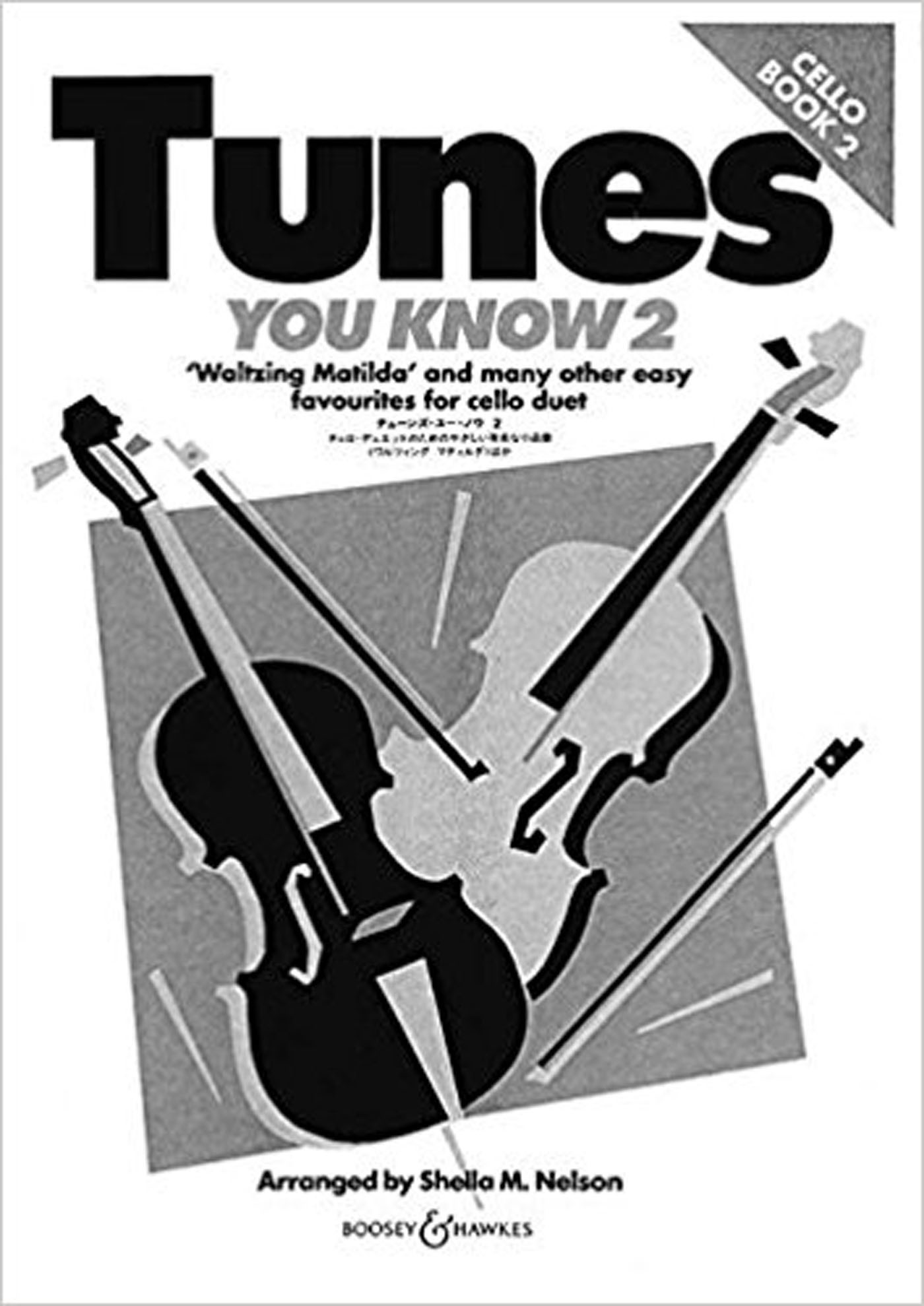 Tunes You Know 2 Cello Book 2 Easy Duets Arr Sheila Nelson S94